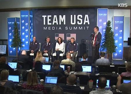 Olympisches Komitee der USA bekräftigt Vorhaben für Teilnahme an Winterspielen in PyeongChang