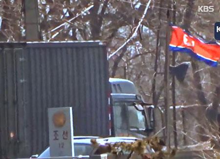 Südkorea setzt 20 Organisationen und 12 Einzelpersonen aus Nordkorea auf Sanktionsliste