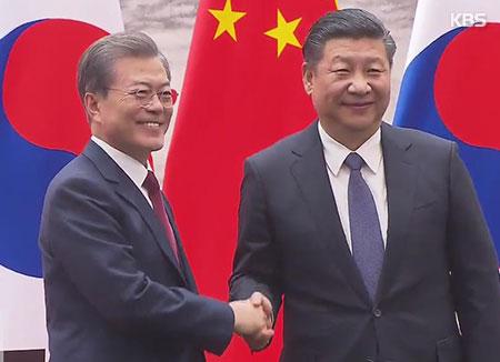 Cumbre entre Moon Jae In y Xi Jinping