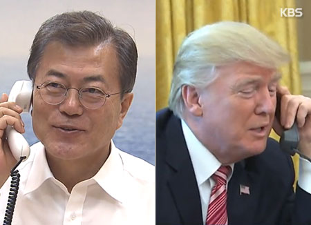 Trump zu Kim: