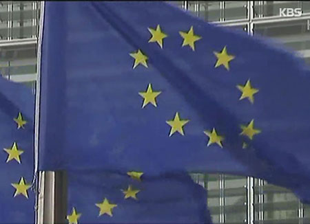ЕС исключит РК из «чёрного списка» офшоров