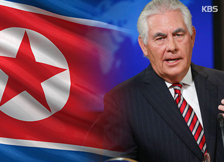蒂勒森:直到北韩重返对话 将令其付出更大代价