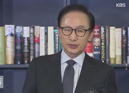 """La alegación de """"vendetta política"""" de Lee Myung Bak"""