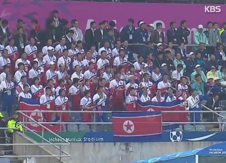 « Jochongryon », l'association pro-Pyongyang dans les tribunes des JO ?