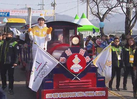 La llama olímpica en Gangwon