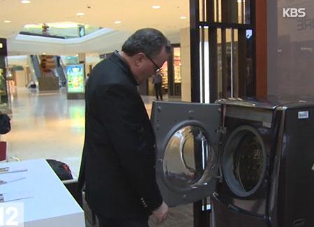 美国限制进口三星和LG洗衣机