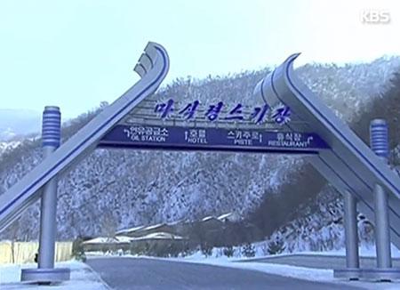 Une délégation d'officiels sud-coréens franchit le 38e parallèle