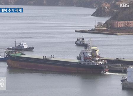 Песков: Кремль небудет проверять информацию ореэкспорте угля КНДР через Российскую Федерацию