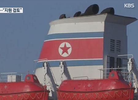 美国副总统:将对北韩发布前所未有的严厉经济制裁