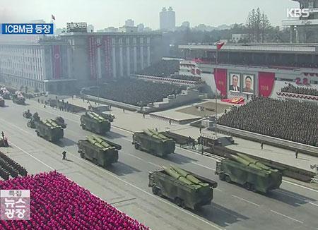 A Pyongyang, un défilé militaire de taille réduite à la veille des JO