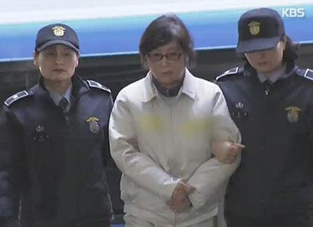 Choi Soon-sil condamnée à 20 ans de prison — Corée du Sud
