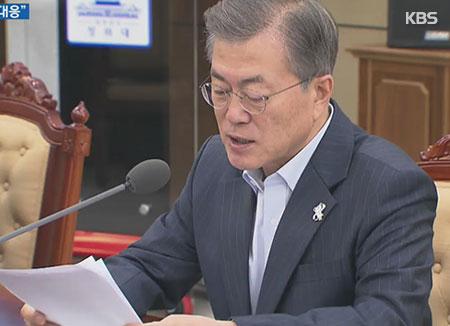 Seoul Mengambil Tindakan Aktif atas Proteksionisme Tidak Rasional AS