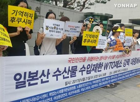 Hàn Quốc thua kiện tại WTO trong vụ tranh chấp với Nhật Bản về việc cấm nhập khẩu thủy hải sản