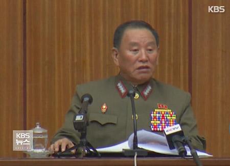 Phó Chủ tịch Ủy ban trung ương đảng Bắc Triều Tiên dự lễ bế mạc Olympic PyeongChang