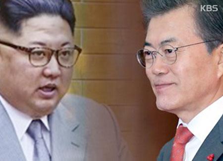 Primer encuentro del comité para la cumbre intercoreana