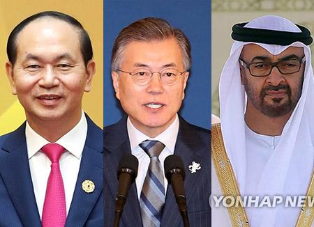 Tổng thống Hàn Quốc bắt đầu chuyến công du Việt Nam và Các tiểu vương quốc Ả-rập thống nhất