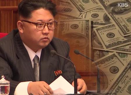 G7财长:切断北韩接近国际金融网 将持续对其施压