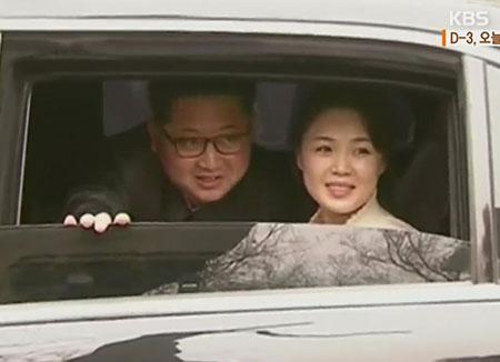 Beide Koreas führen Proben für Spitzentreffen durch