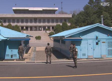 南北韩在板门店进行最后彩排 为首脑会谈做精心准备