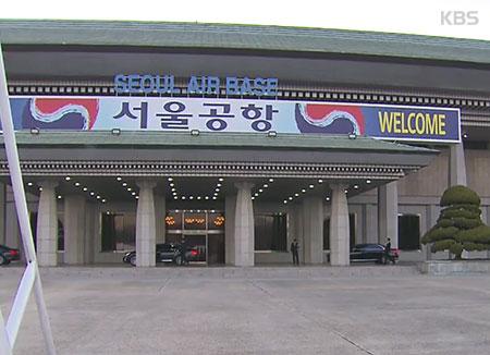Südkoreanische Reporter brechen für Berichterstattung über Schließung des Atomtestgeländes auf