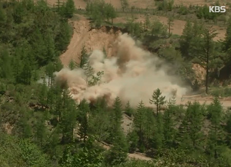 Bắc Triều Tiên công khai đoạn phim về sự kiện phá dỡ bãi thử nghiệm hạt nhân Punggye