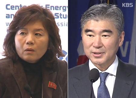 Washington bestätigt offiziell Abhaltung von Arbeitsgesprächen mit Nordkorea in Panmunjom