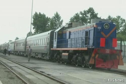 Südkorea tritt dank Nordkoreas Hilfe Organisation für Eisenbahn-Kooperation bei
