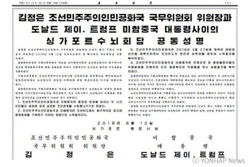 Nordkoreas Medien berichten über gemeinsame Erklärung mit USA