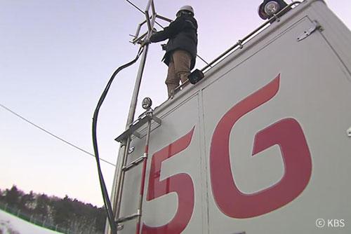 Une nouvelle étape est franchie vers le déploiement de la 5G