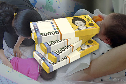 Une nouvelle aide financière pour relancer le taux de fécondité