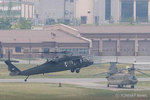 驻韩美军时隔73年撤离首尔龙山 进驻平泽
