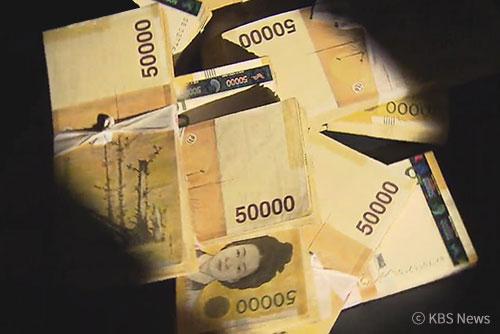 Séoul veut recouvrer les profits illégaux dissimulés à l'étranger