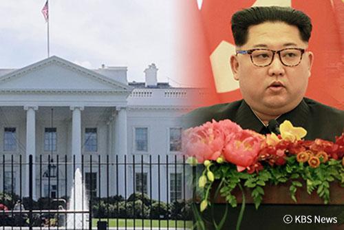 Recul de la propagande antiaméricaine en Corée du Nord
