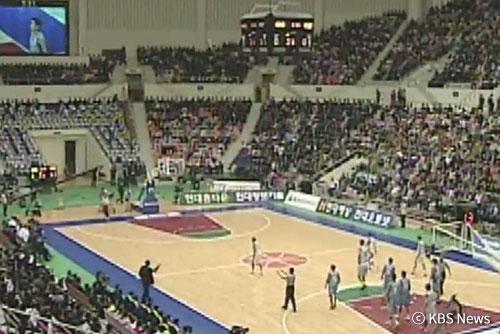 Matches intercoréens de basket-ball : le rapprochement par le sport