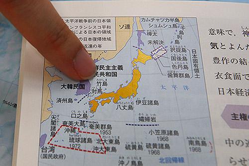 Усиление притязаний Японии на острова Токто