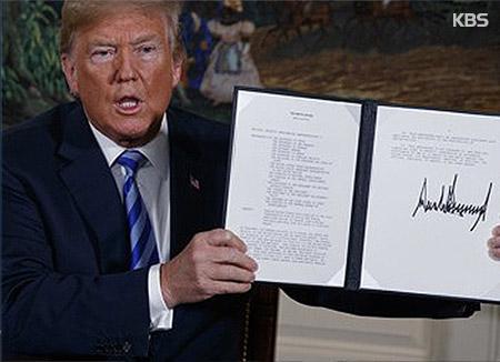 Возобновлены санкции в отношении Ирана