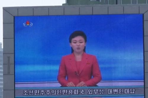 Hai miền Nam-Bắc tổ chức hội đàm cấp cao liên Triều vào ngày 13/8