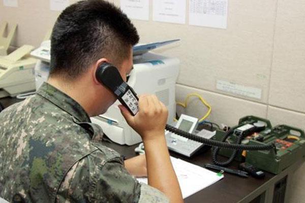 南北韩时隔8年修复东海军事热线