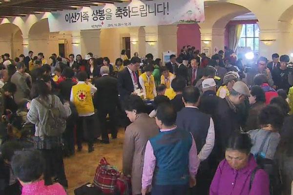 离散家属团聚活动韩方先遣队抵达金刚山做准备