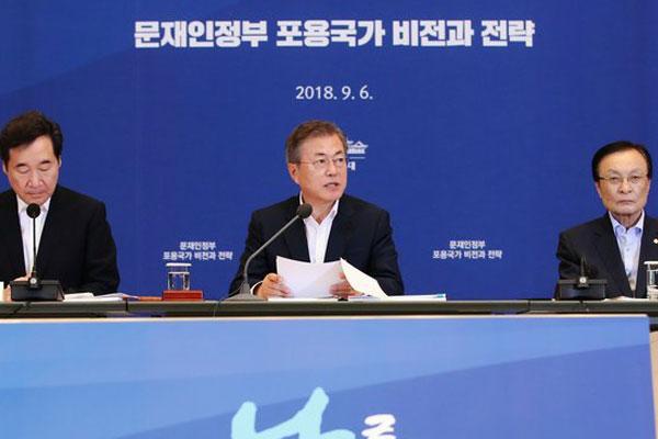 """Chính phủ Hàn Quốc theo đuổi tầm nhìn về """"quốc gia bao trùm"""""""