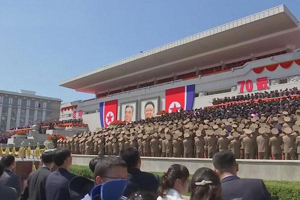 Keine Interkontinentalraketen bei Militärparade zum Jubiläum in Nordkorea