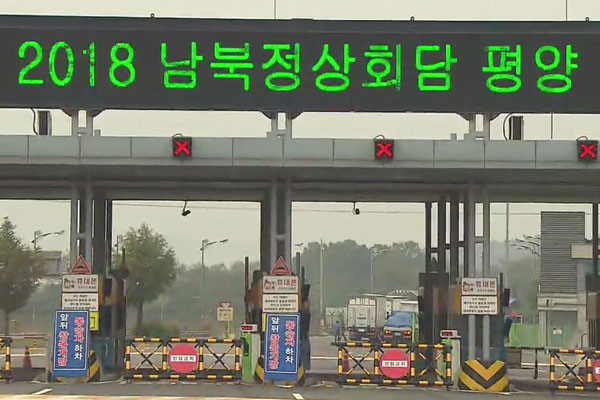 Zeitplan des Korea-Gipfels in Pjöngjang bekannt gegeben