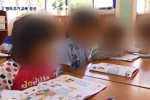 Частично отменён запрет на занятия по английскому языку в детских садах