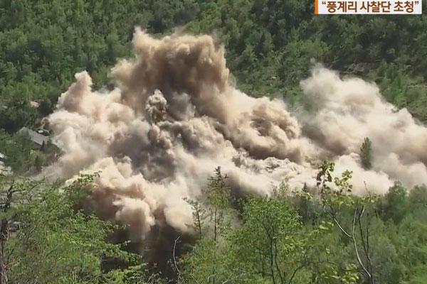 Bình Nhưỡng cho phépWashingtonthanh sátviệc dỡ bỏ bãi thử nghiệm hạt nhân ở xã Pyunggye