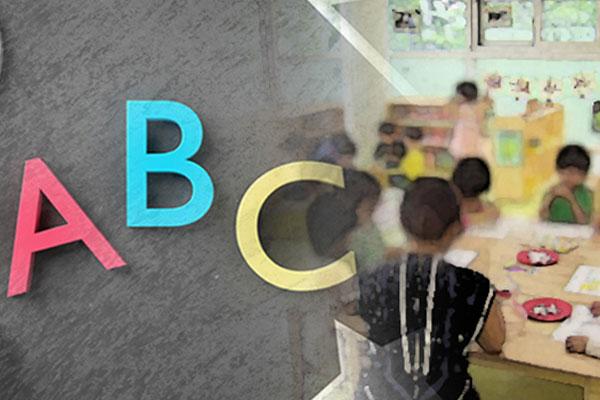 Bộ Giáo dục Hàn Quốc dỡbỏ quy định cấm dạy tiếng Anh ở trường mẫu giáo