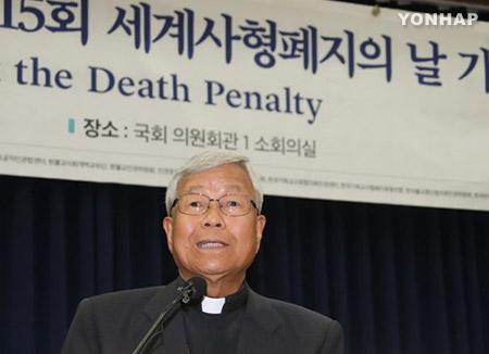 """""""Chính phủ Hàn Quốc cần phải bãi bỏ hoàn toàn án tử hình"""""""