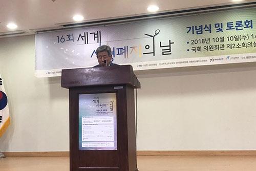 67% южнокорейцев - за отмену смертной казни