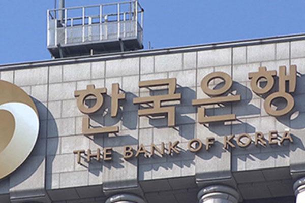 La BOK gèle son taux directeur, avant un relèvement en novembre ?