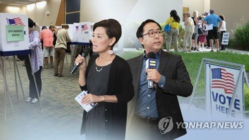 Два представителя корейской диаспоры избраны в Палату представителей Конгресса США