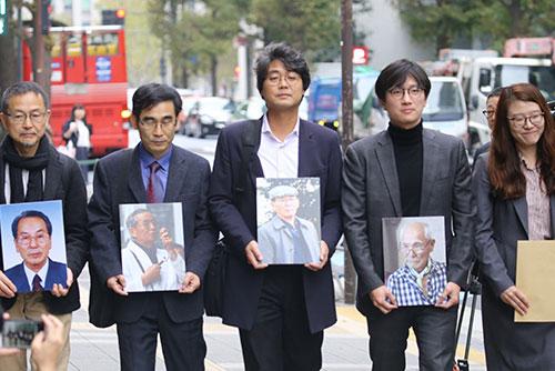 Руководство Nippon Steel Corporation не приняло южнокорейских адвокатов